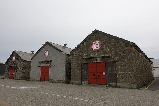 Ishikura Sokogun