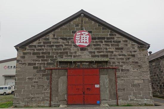 Rumoi, ญี่ปุ่น: 石倉倉庫群