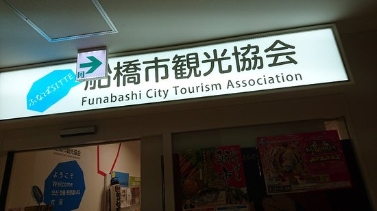 ‪Funabashi City Tourism Association‬