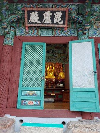 معبد بيوميوسا صورة فوتوغرافية