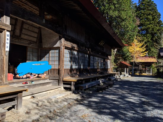 Фотография Taiyo-ji Temple