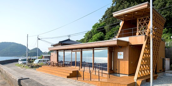 Yawatahama Oshima Koryukan Oshima Terrace