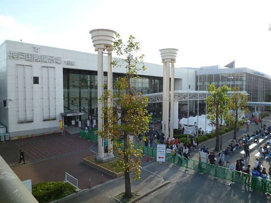 ‪Kobe International Exhibition Hall‬
