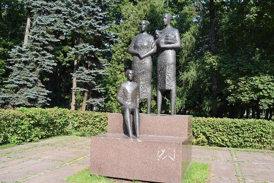Monument Children of The World