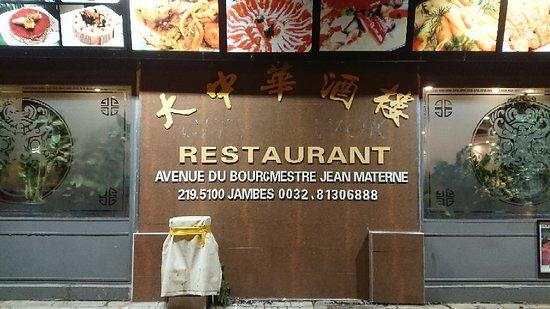 Restaurante de comida china