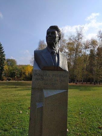 Sculpture Ronald Reagan