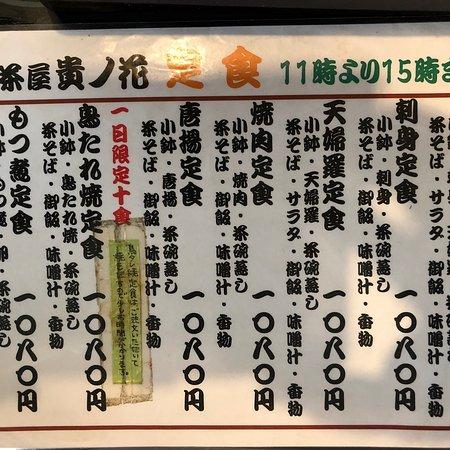 Tagawa Φωτογραφία