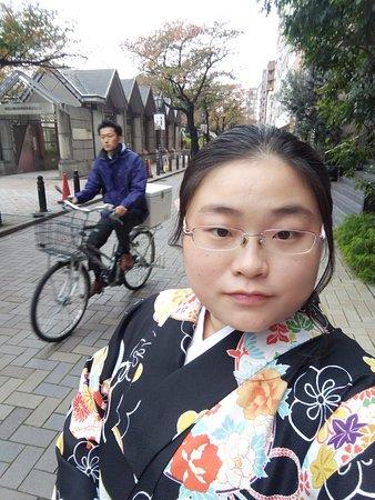 Kimono Rental Asakusa Aiwafuku Shop 2 صورة فوتوغرافية