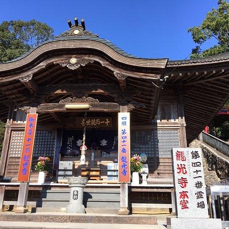 Inarizan Ryukoji Temple