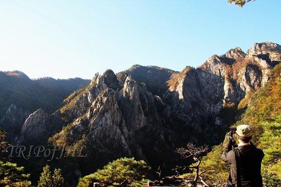 Towangseong Falls
