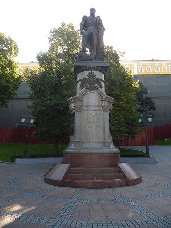 alexander I monument