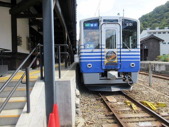 Echizen Tetsudo Katsuyama Station Main Building