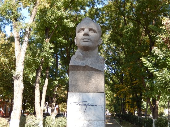 Monument-Bust to Yuriy Gagarin