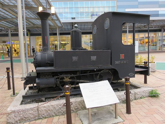 Atami Railway Steam Locomotive No. 7