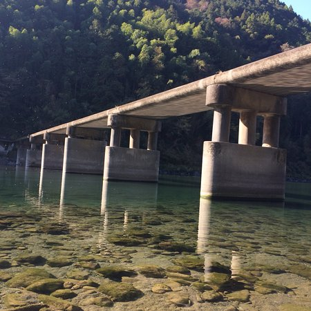 Asoochinkabashi Bridge