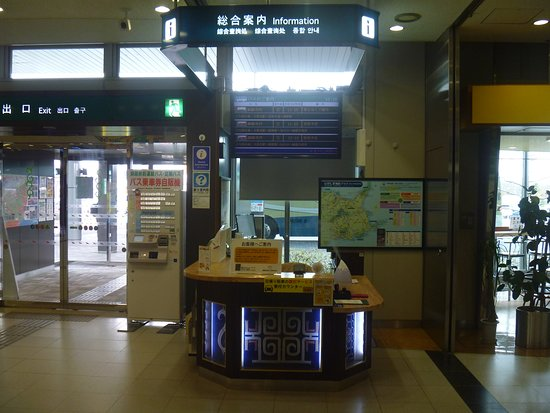 Kushiro City Tourist Information Center, Tancho Kushiro Airport