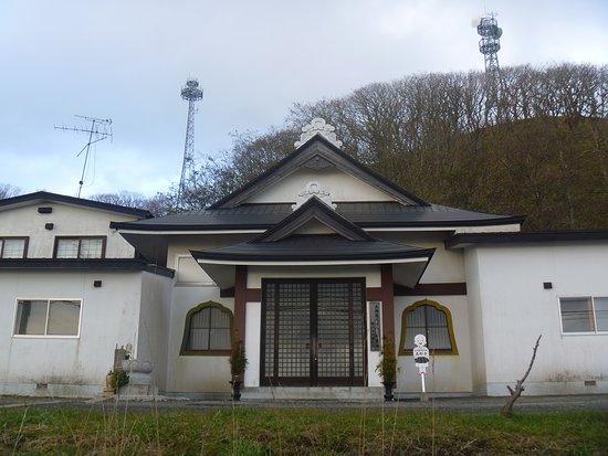 Koya-ji Temple