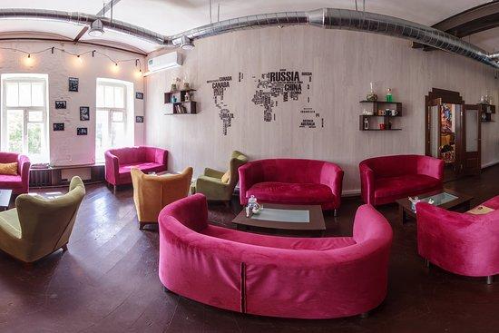 My Lounge Room