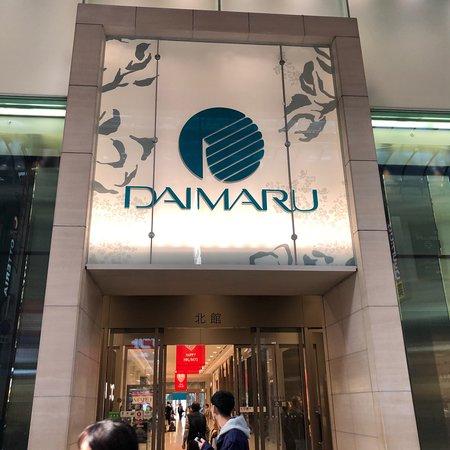Daimaru Shinsaibashi