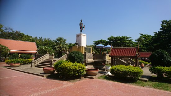 ‪King U-Thong Monument‬