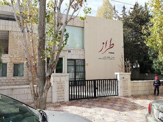 TIRAZ Widad Kawar Home for Arab Dress