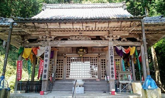 Shakugoji Temple