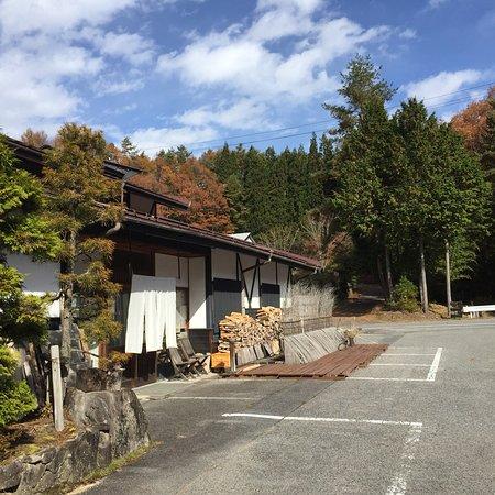 Nagiso-machi, Япония: 木地屋やまと