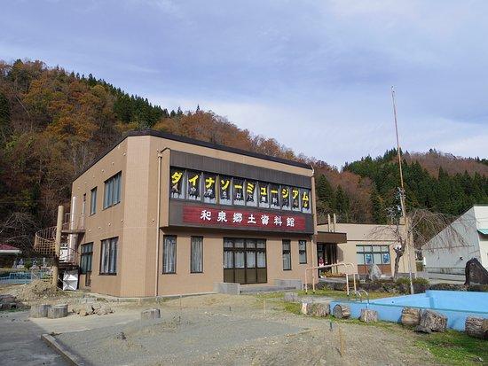 Izumi Local Shiryokan