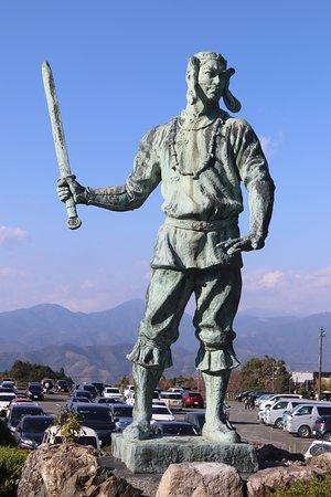 Yamato Takeru no Mikoto Statue