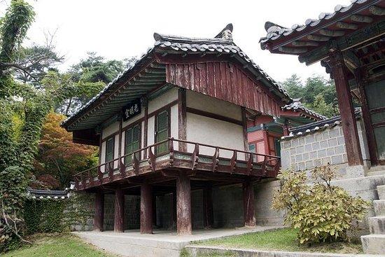 Andong Day Trip: Aldeia Folclórica de...