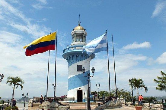 瓜亚基尔城市之旅包括塞罗圣安娜灯塔