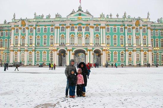 San Petersburgo Tour de invierno con...
