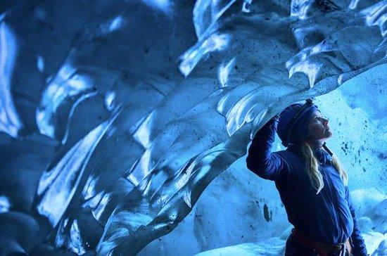 Escalada en hielo y glaciar Skaftafell