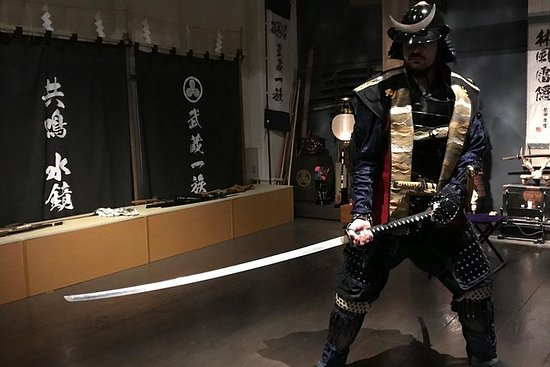 Wear a samurai armor in your event