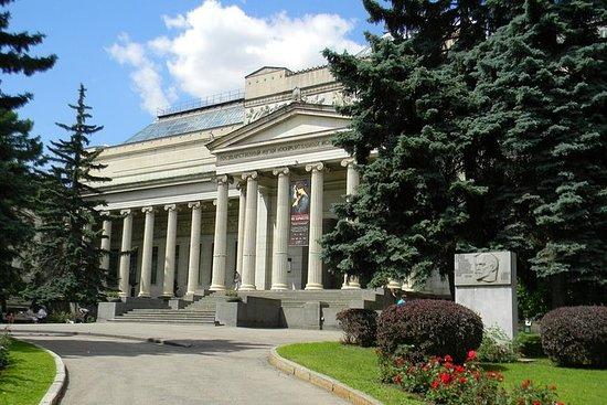 Billet d'entrée du Musée national des...
