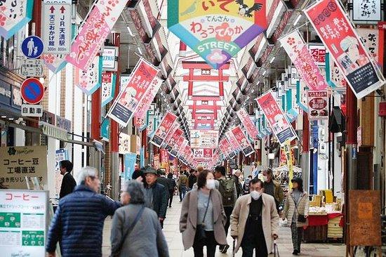 Descubre Japón NO1Cerca de compras y...