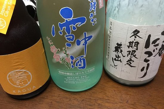 SAKE CULTURE and TASTING a TAKAYAMA