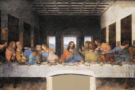 レオナルド・ダ・ヴィンチの最後の晩餐 - 入り口とガイドツアー