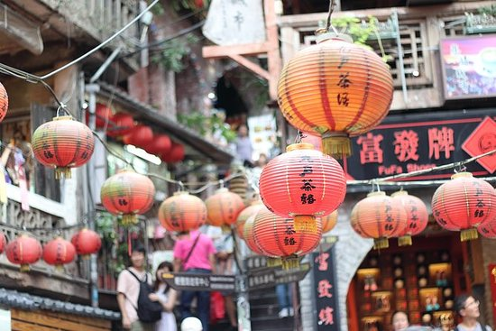 Jiufen and Shifen day trip from...