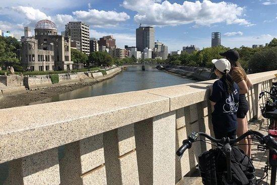 Hiroshima Cycling Peace Tour met ...