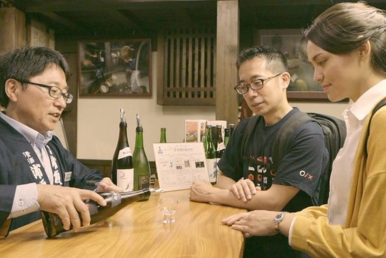Esprit de Saké Japonais à Shiogama