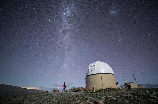 Mount John Observatory Tour