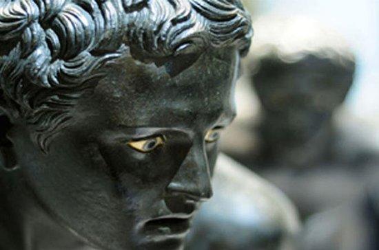Pompeii og Amalfikysten dagstur