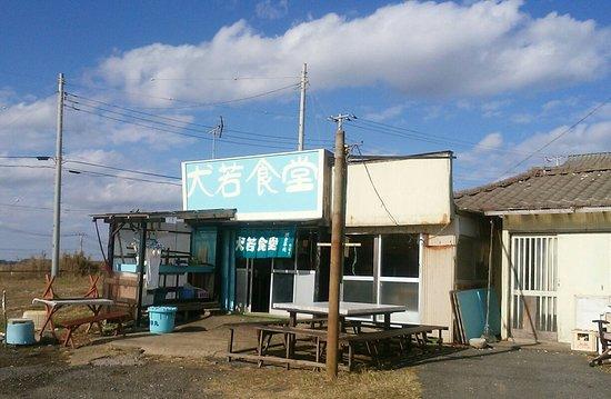 Inuwaka Shokudo: 犬若食堂