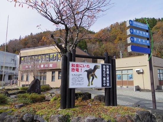 Ono, Nhật Bản: 和泉郷土資料館