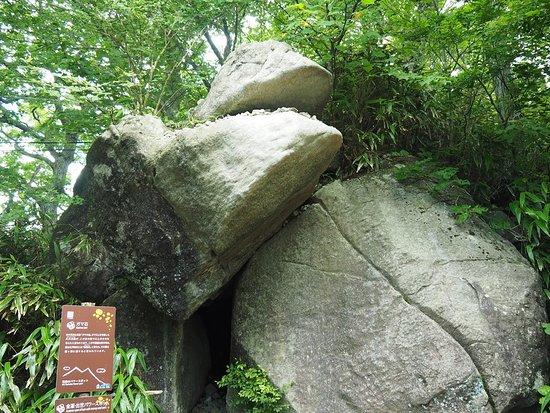 Gama Rock