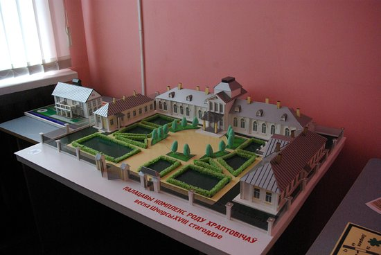 Navahradak, เบลารุส: Музей мини-макетов в районной библиотеке