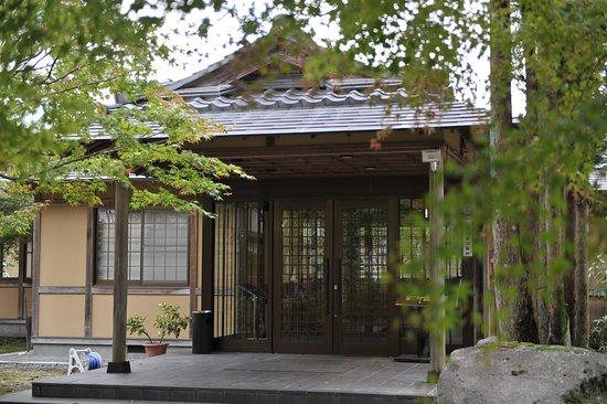 Musashinosato Koryukan
