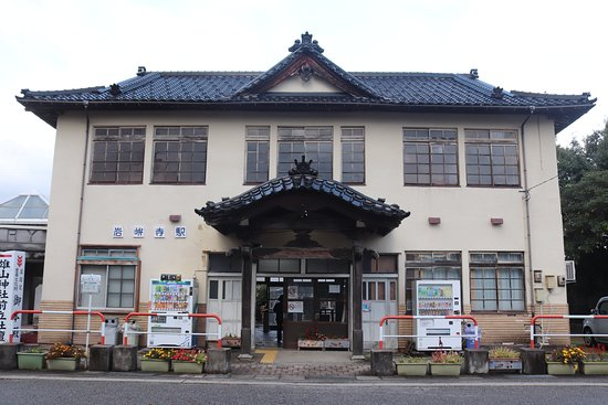 Iwakuraji Station