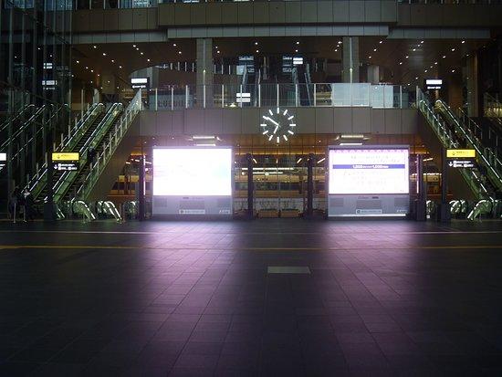Atrium Plaza